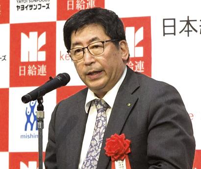 日本給食品連合会が60周年式典・懇親会 的埜明世氏、ウィン・ウィンの関係で繁…