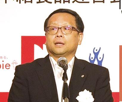 日本給食品連合会、総会開催 18年度、推奨商品事業は2.1%増