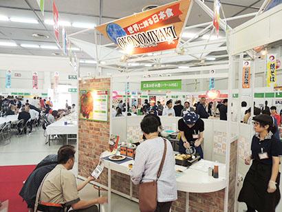 オタフクソース、お好み焼提案会 インバウンド対応、広島県産食材にも注力