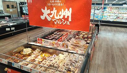 イオン九州、県産フェアを「大九州マルシェ」に刷新 九州ロゴマークを活用
