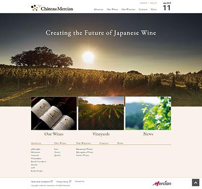 メルシャン、英語サイト公開 日本ワイン拡大へ