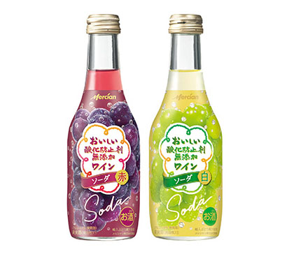 メルシャン、「おいしい酸化防止剤無添加ワイン ソーダ」発売 新たな飲用機会を
