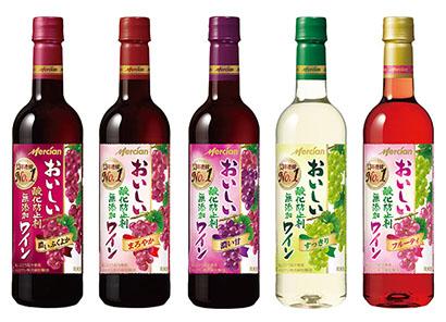 メルシャン、「おいしい酸化防止剤無添加ワイン」刷新 8月上旬から