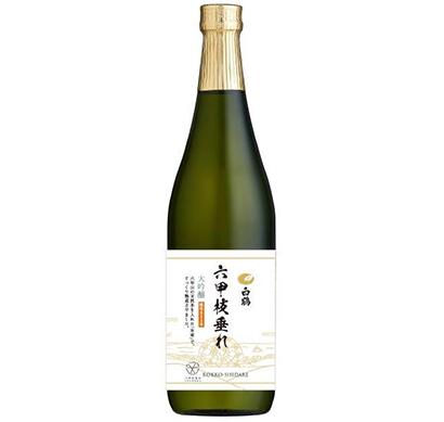 六甲枝垂れと白鶴酒造、コラボ日本酒を限定発売