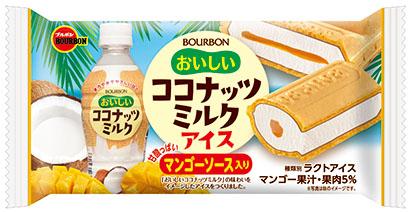ブルボン、「おいしいココナッツミルクアイス」を夏季限定発売