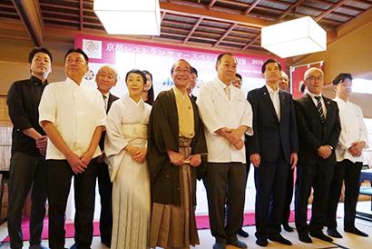 門川大作京都市長(前列左から3人目)と参加するシェフら