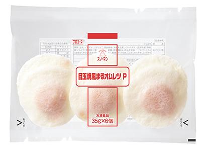 冷凍食品特集:キユーピー 全方位で市場広がる 主力の卵加工品が好調