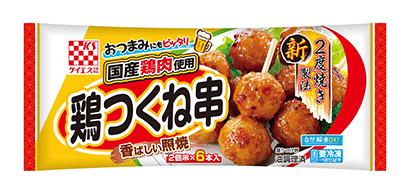 冷凍食品特集:ケイエス冷凍食品 弁当商材が好調 ミートボールで消費者接点を