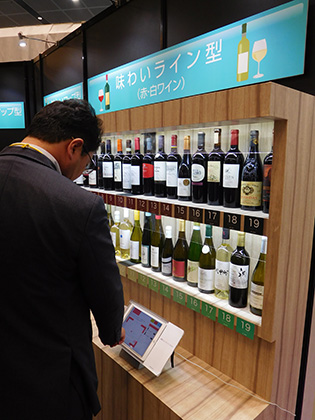 この取組みは東京国際フォーラム(東京都千代田区)で11~12日に開催した総合展示会「FOOD WAVE 2019 TOKYO」で紹介した