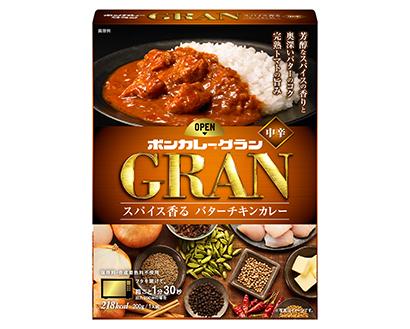 カレー特集:大塚食品 「ボンカレー」20%増 レトルトの魅力再訴求