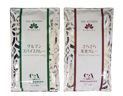 カレー特集:甘利香辛食品 「ACS」に甘口投入 開発体制にスピード感