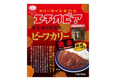 カレー特集:エム・シーシー食品 「神戸テイスト」一新 注目「エチオピア激辛」