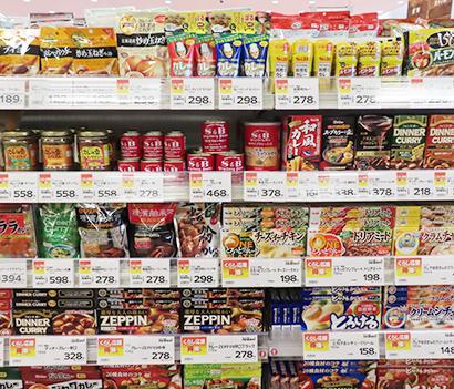◆カレー特集:レトルト好調持続 カレー粉市場に新たな動き