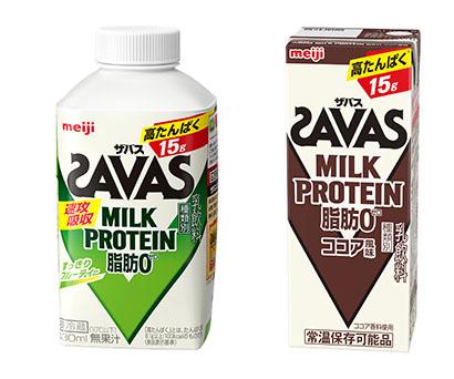 プロテイン・高タンパク質商品特集:明治「ザバス ミルクプロテイン」成長続く