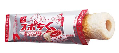 プロテイン・高タンパク質商品特集:一正蒲鉾 「スポちく」でカテゴリー強化
