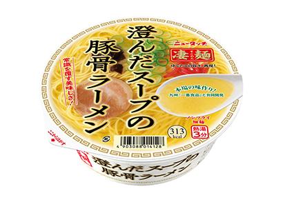 即席麺特集:ヤマダイ 主力「凄麺」伸長続く 澄んだスープの豚骨ラーメン定番へ