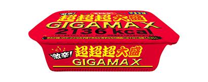 即席麺特集:まるか商事 前期は2桁増で着地 「GIGAMAX」好調受けシリー…