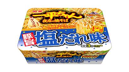 """即席麺特集:明星食品 コアブランド成長を """"汁なし""""シェアトップ目指す"""