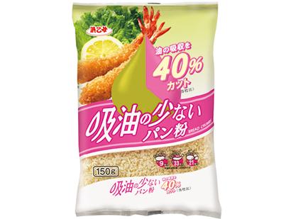 パン粉特集:浜乙女 「吸油の少ないパン粉」など、付加価値品の訴求強化