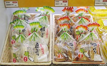 秋本食品「糖しぼり」