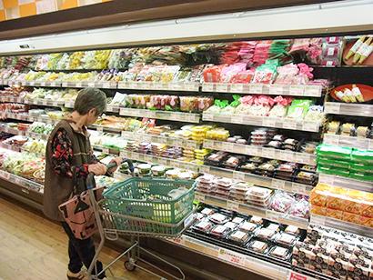 漬物特集:2018年生産量、微増の70万t超え 年後半は原料野菜が潤沢に