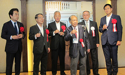 漬物特集:全日本漬物協同組合連合会、総会開催 外国人技能実習2号移行など報告