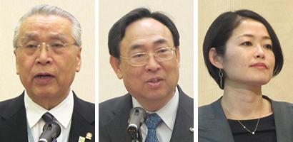 左から、近清剛会長、秋本大典代表理事、宮本美恵子氏