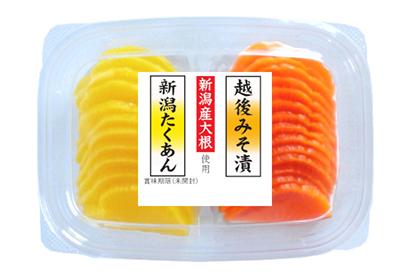 漬物特集:ヤマキ食品 来期増収増益目指す 好評のパックを拡販