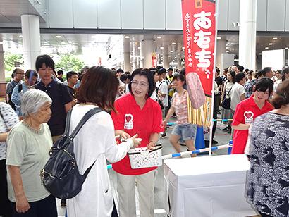 井村屋グループ、あずきバーを無償配布 マンガ公開もアピール