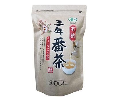 緑茶特集:一押し商品=菱和園 上品な風味「有機熟成三年番茶」