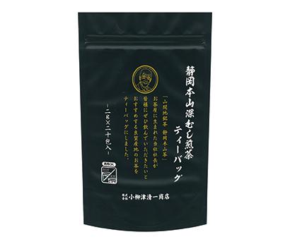 緑茶特集:一押し商品=小柳津清一商店 社長愛用茶をティーバッグに