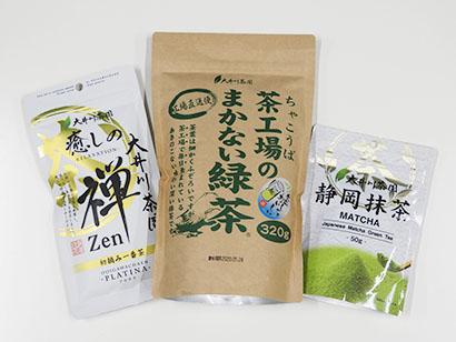 緑茶特集:大井川茶園 ハイスピード経営を推進 SDGs活動を書籍化