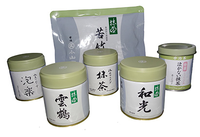 緑茶特集:丸久小山園 「水点おうす」を普及 需要増で新工場計画検討