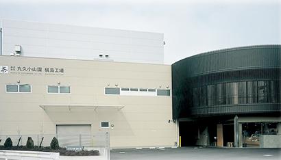 槇島工場の外観