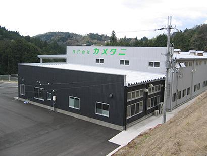 カメタニ本社工場