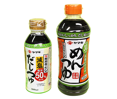 東北つゆ特集:ヤマキ 中容量で減塩2品をアピール