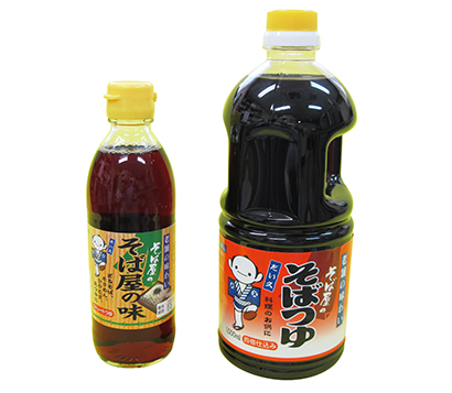 東北つゆ特集:だい久製麺 秋需に「東北鍋紀行」シリーズ投入