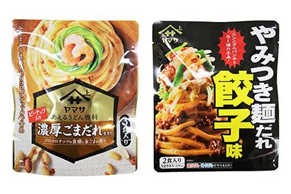 東北つゆ特集:ヤマサ醤油 個食タイプめんつゆ充実 メニュー提案型伸長へ
