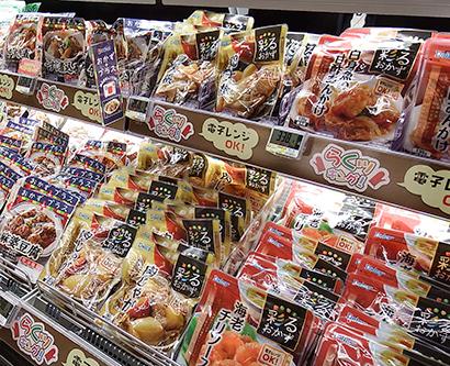 """パウチ惣菜特集:日本アクセス レッド・オーシャンへ""""健康軸商品""""で挑む"""