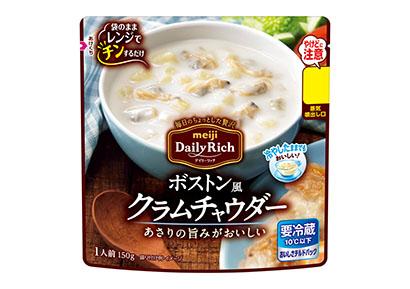 パウチ惣菜特集:明治 「デイリーリッチ」スープ・カレーに注力 売場構築を推進