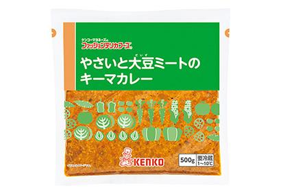 パウチ惣菜特集:ケンコーマヨネーズ 業務用、素材系商品投入で成果
