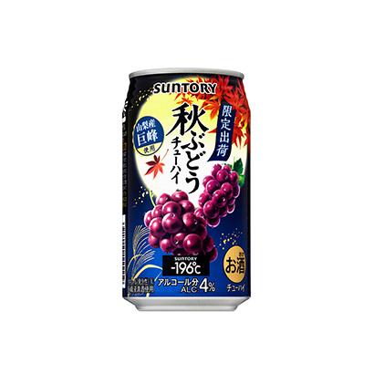 「-196℃ 秋ぶどう」発売(サントリースピリッツ)