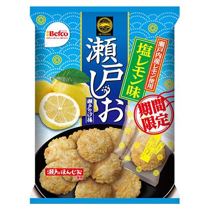 「瀬戸の汐揚 塩レモン味」発売(栗山米菓)