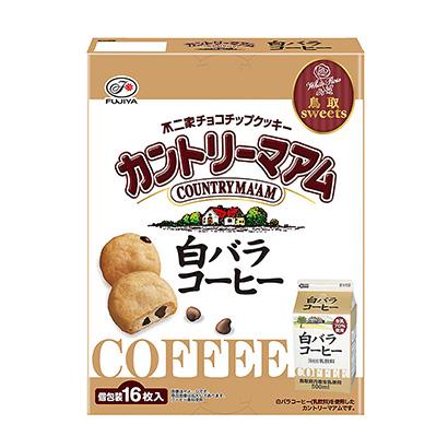 「カントリーマアム 白バラコーヒー」発売(不二家)
