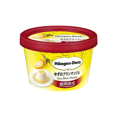 「ハーゲンダッツ ミニカップ ゆずのブランマンジェ(期間限定)」発売(ハーゲ…