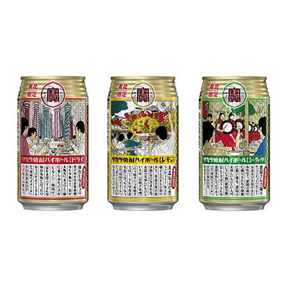 「タカラ 焼酎ハイボール 東北祭缶」発売(宝酒造)