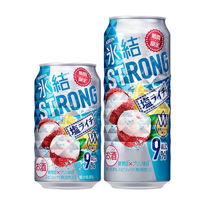 「キリン 氷結ストロング 塩ライチ 期間限定」発売(キリンビール)