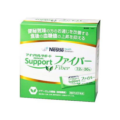 「アイソカルサポート ファイバー」発売(ネスレ日本)