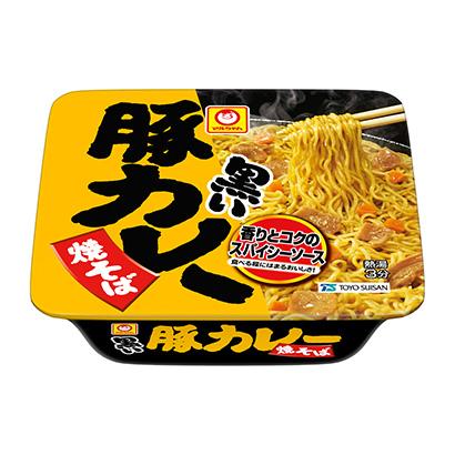 「マルちゃん 黒い豚カレー焼そば」発売(東洋水産)