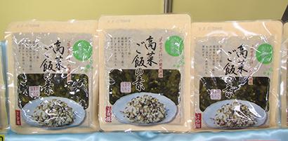 前田食品工業「高菜ご飯の素」